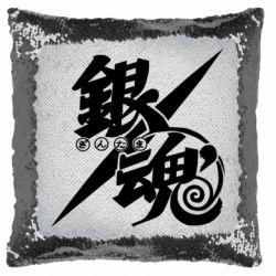 Подушка-хамелеон Gintama