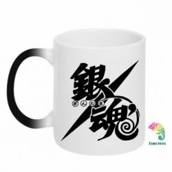 Кружка-хамелеон Gintama