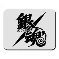 Килимок для миші Gintama