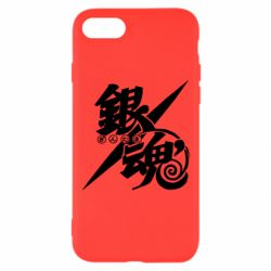 Чохол для iPhone 8 Gintama