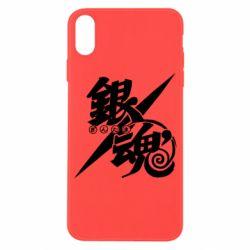 Чохол для iPhone X/Xs Gintama