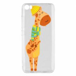 Чехол для Xiaomi Mi5/Mi5 Pro Giraffe in a scarf