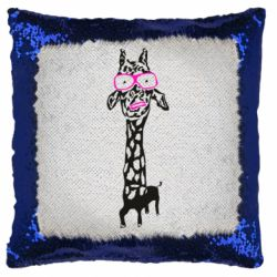 Подушка-хамелеон Giraffe in pink glasses