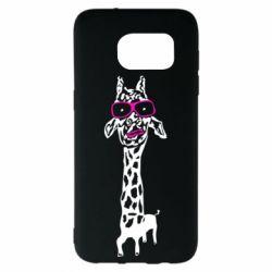 Чохол для Samsung S7 EDGE Giraffe in pink glasses