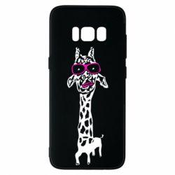 Чохол для Samsung S8 Giraffe in pink glasses