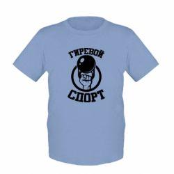 Детская футболка Гиревой спорт