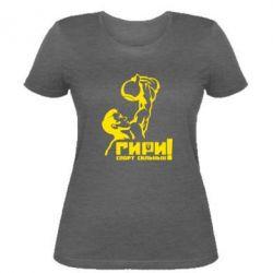 Жіноча футболка Гирі спорт сильних