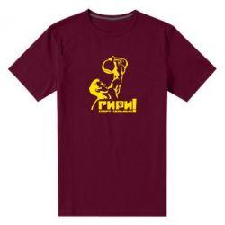 Чоловіча стрейчева футболка Гирі спорт сильних
