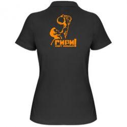 Жіноча футболка поло Гирі спорт сильних