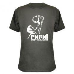 Камуфляжна футболка Гирі спорт сильних