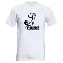 Чоловіча спортивна футболка Гирі спорт сильних