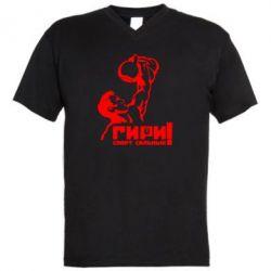 Чоловіча футболка з V-подібним вирізом Гирі спорт сильних