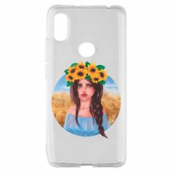 Чехол для Xiaomi Redmi S2 Girl in a wreath of sunflowers