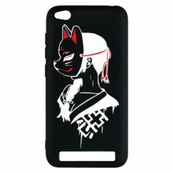 Чехол для Xiaomi Redmi 5A Girl with kitsune mask