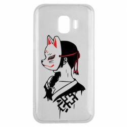 Чехол для Samsung J2 2018 Girl with kitsune mask