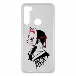 Чехол для Xiaomi Redmi Note 8 Girl with kitsune mask