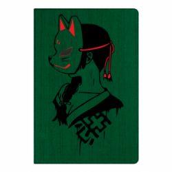 Блокнот А5 Girl with kitsune mask