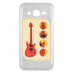 Чохол для Samsung J5 2015 Гітара