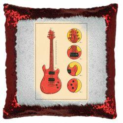 Подушка-хамелеон Гітара