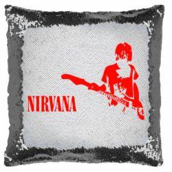 Подушка-хамелеон Гітарист Nirvana