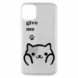 Чохол для iPhone 11 Pro Give me cat