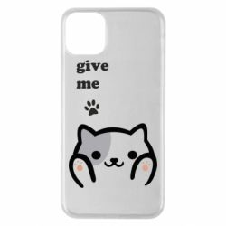 Чохол для iPhone 11 Pro Max Give me cat