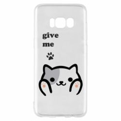 Чохол для Samsung S8 Give me cat