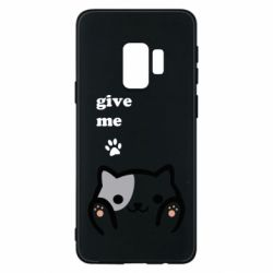 Чохол для Samsung S9 Give me cat