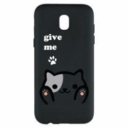 Чохол для Samsung J5 2017 Give me cat
