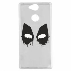 Чехол для Sony Xperia XA2 Глаза Deadpool - FatLine