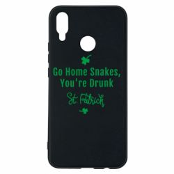 Чохол для Huawei P Smart Plus Go home shakes, youre drunk St. Patrick - FatLine