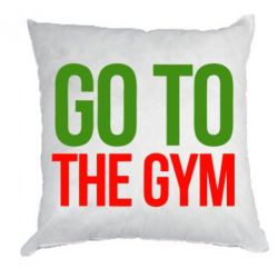 Подушка GO TO THE GYM - FatLine