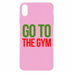 Чехол для iPhone Xs Max GO TO THE GYM - FatLine