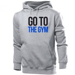 Толстовка GO TO THE GYM - FatLine