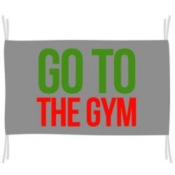 Прапор GO TO THE GYM