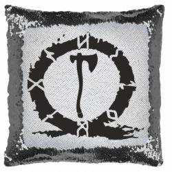 Подушка-хамелеон God Of War Logo