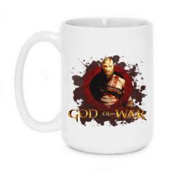Кружка 420ml God of War