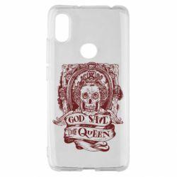 Чехол для Xiaomi Redmi S2 God save the queen monochrome