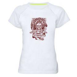 Женская спортивная футболка God save the queen monochrome