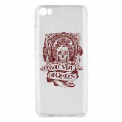 Чехол для Xiaomi Mi5/Mi5 Pro God save the queen monochrome