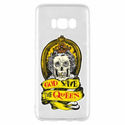 Чохол для Samsung S8 God save the queen