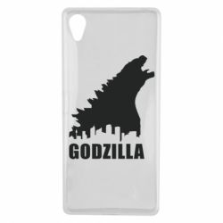 Чехол для Sony Xperia X Godzilla and city - FatLine