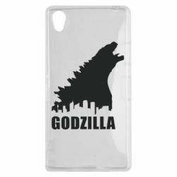 Чехол для Sony Xperia Z1 Godzilla and city - FatLine