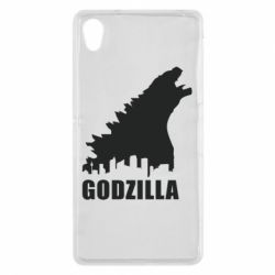Чехол для Sony Xperia Z2 Godzilla and city - FatLine