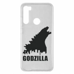 Чехол для Xiaomi Redmi Note 8 Godzilla and city