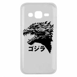 Чохол для Samsung J2 2015 Godzilla in japanese