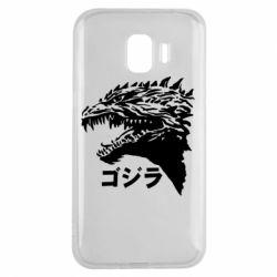 Чохол для Samsung J2 2018 Godzilla in japanese