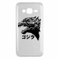 Чохол для Samsung J3 2016 Godzilla in japanese