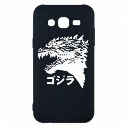 Чохол для Samsung J5 2015 Godzilla in japanese
