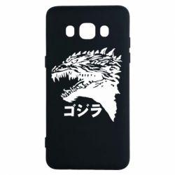 Чохол для Samsung J5 2016 Godzilla in japanese
